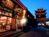 Pingyao Baichanghong Inn